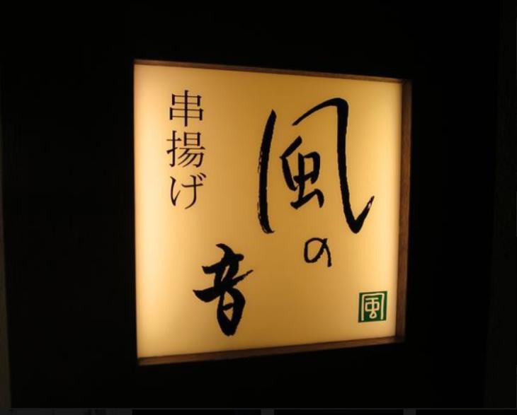 職場放浪記5 DERUKUI女性社員の働き方