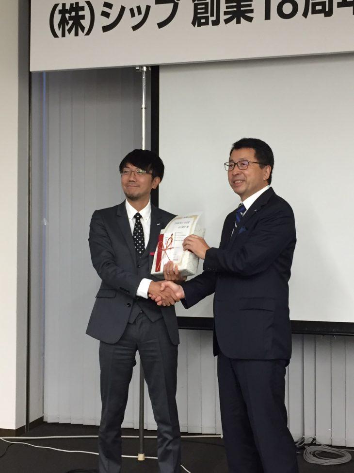 創業記念表彰式