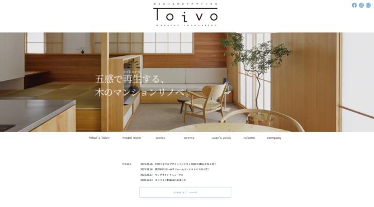 株式会社Toivo