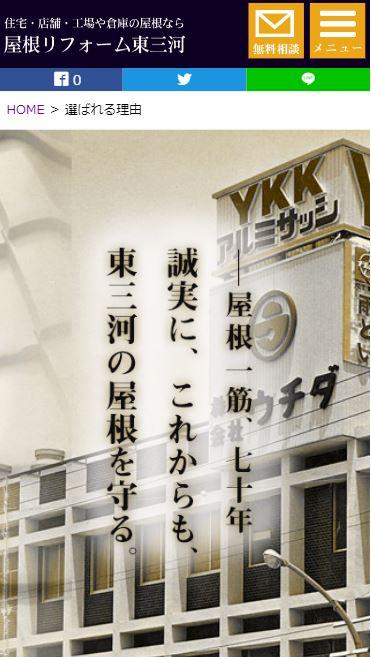 株式会社ウチダ