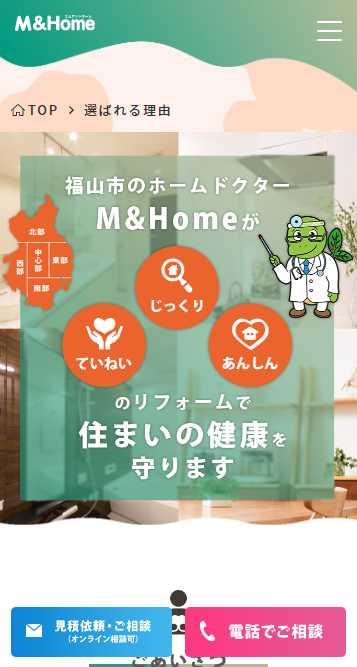 株式会社M&Tech
